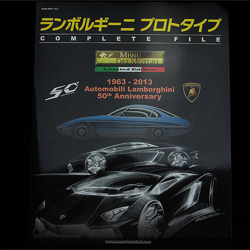 1963 - 2013 Automobili Lamborghini 50th Anniversary by Menu Dei Motori